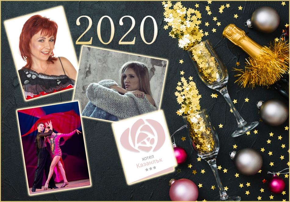 Нова година в Гранд хотел Казанлък***! 2 или 3 нощувки на човек със закуски и вечери + Новогодишен куверт и програма + басейн и релакс център с минерална вода