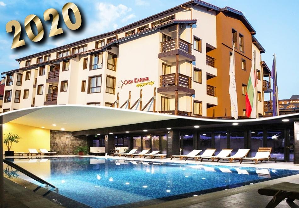 Нова година в хотел Каза Карина, Банско! Нощувка на човек със закуска и вечеря + басейн и релакс пакет + доплащане за Новогодишен куверт