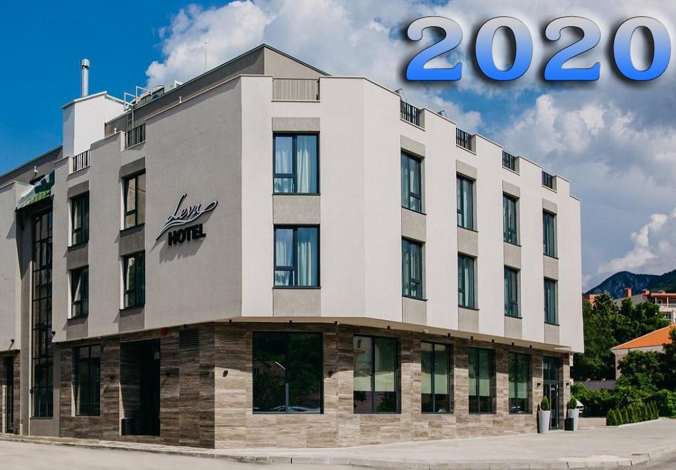 Нова година в хотел Лева, Враца! 2 или 3 нощувки на човек със закуски, обеди и вечери, едната празнична с DJ! Дете до 12г. БЕЗПЛАТНО