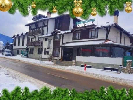 Коледа в Банско! 2 или 3 нощувки на човек със закуски и вечери от Семеен хотел Холидей Груп