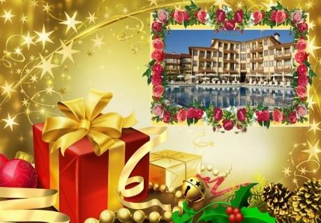 Нова Година до Благоевград 2 или 3 ношувки на човек със закуски, обеди и вечери, едната от които празнична в хотел Кабеи, с. Усойка