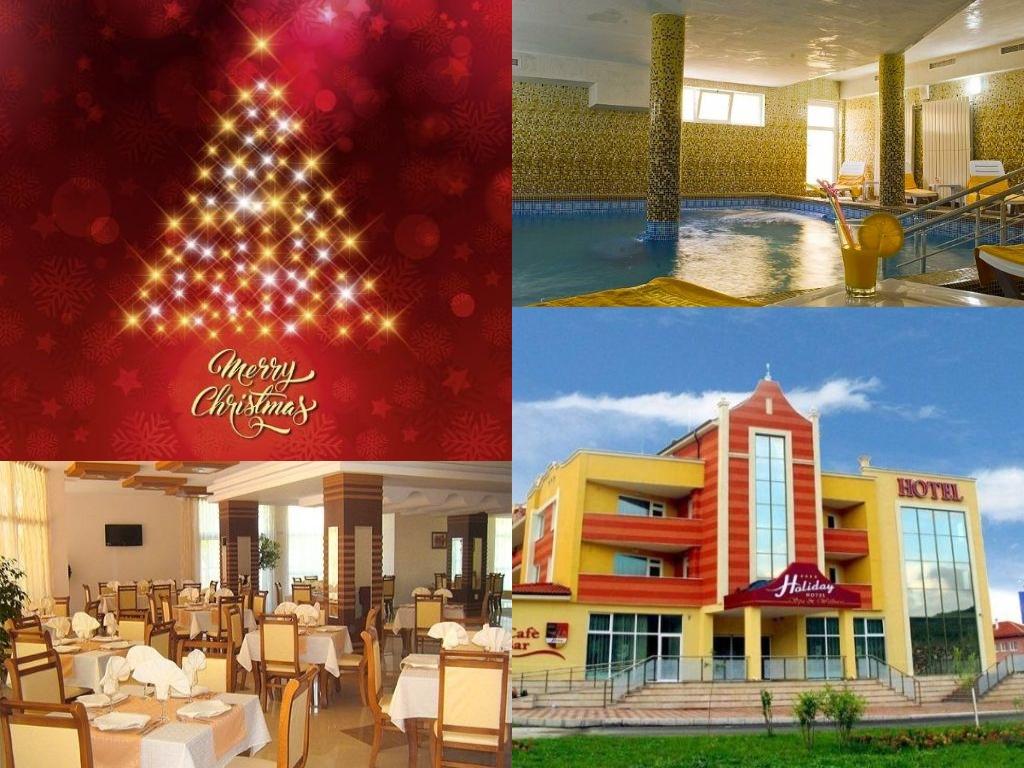 Коледа в хотел Холидей****, Велинград! 2 или 3 нощувки на човек със закуски и празнични вечери с традиционни ястия и DJ + СПА пакет