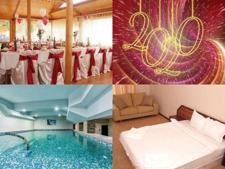 Нова година в хотелски Комплекс Ливадите, край Пазарджик! 3 нощувки на човек със закуски и вечери, едната празнична + басейн и релакс пакет