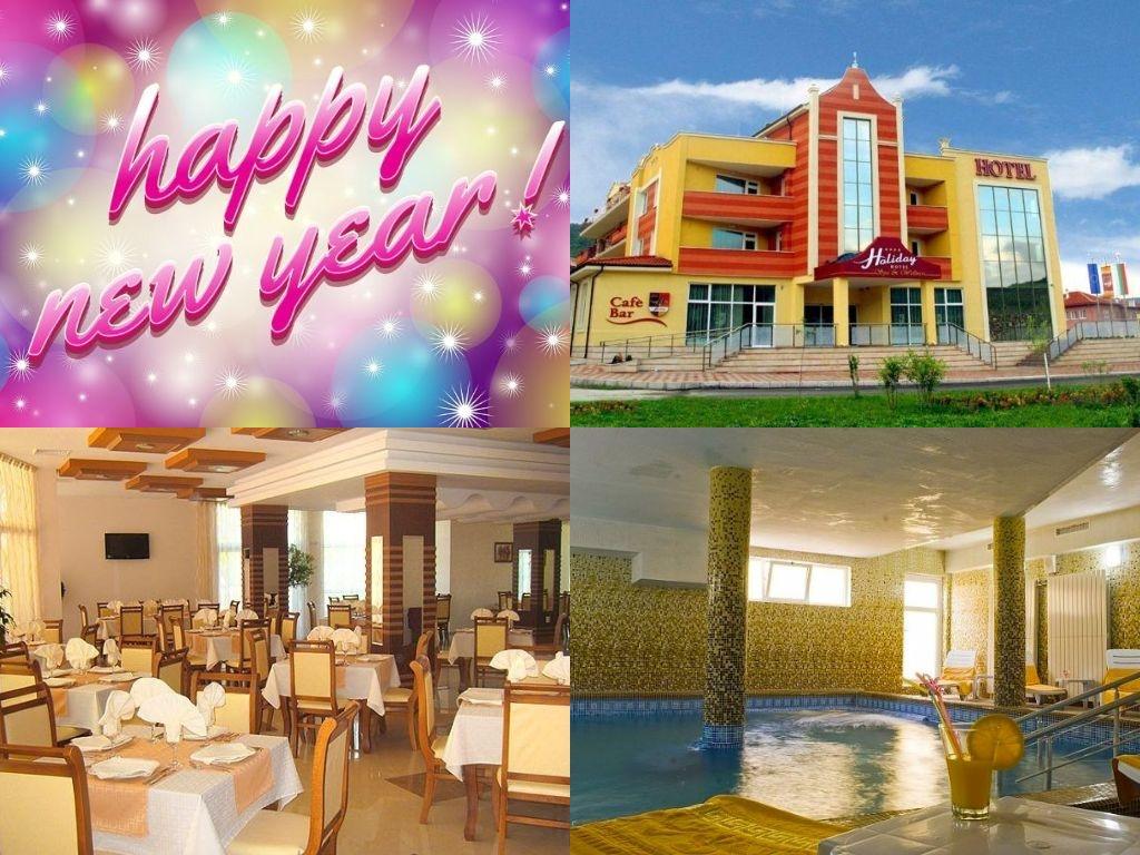 Нова година във Велинград! 3 нощувки на човек със закуски и вечери, едната празнична с DJ + басейн и СПА център в хотел Холидей****