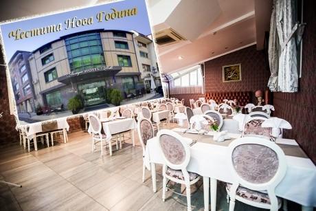 Нова Година в Бутиков хотел Бехи, Кърджали! 2 или 3 нощувки за ДВАМА + 2 вечери - едната празнична с програма