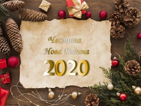 Нова Година в Сърница! 2 или 3 нощувки за 8 човека от Къща за гости Райската вода