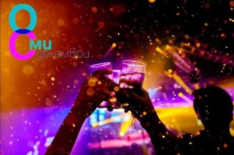 Осми Декември край Банско! 1 или 2 нощувки на човек със закуски + празнична вечеря с DJ парти + басейн и релакс пакет от Аспен Резорт