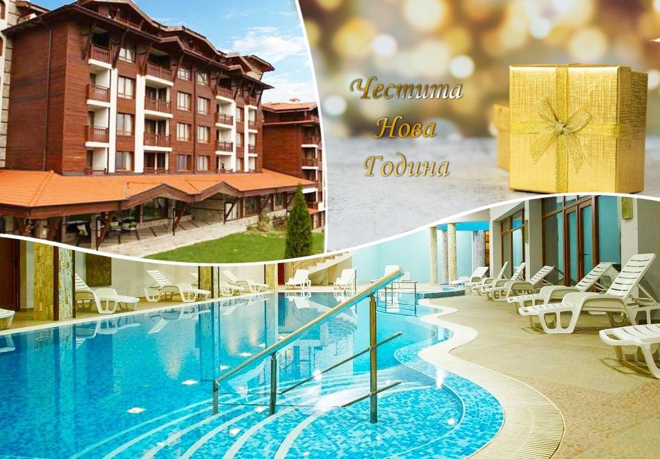 Нова година в Банско! 4 нощувки на човек със закуски и празнична вечеря + басейн и релакс зона в Хотел Панорама Ризорт****