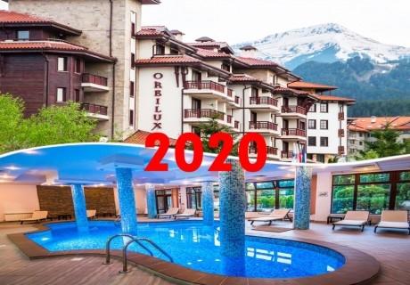 Нова Година в Банско. 4 или 5 нощувки на човек със закуски и вечери - едната празнична + басейн и релакс пакет в хотел Орбилукс***