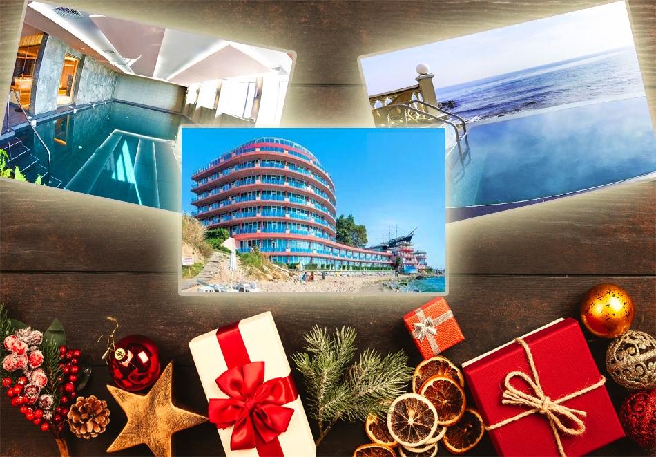 Коледа в хотел Сириус Бийч**** Константин и Елена! 2 или 3 нощувки на човек на база All inclusive + 2 празнични вечери + минерални басейни и термална зона