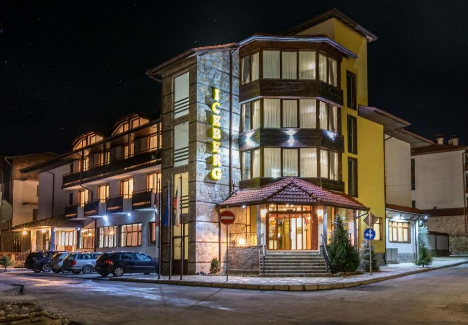 Студентски празник в Банско! 2 нощувки на човек със закуски и празнична вечеря + басейн и обновена релакс зона в хотел Айсберг***