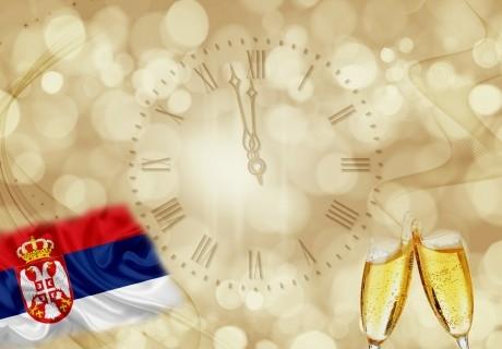 Нова година  в Сокобаня, Сърбия! 3=4 нощувки на човек със закуски и вечери, едната празнична с неограничено количество алкохол от ТА Аркаин Тур, Варна