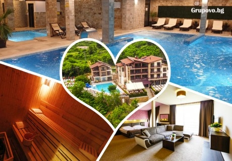 Нощувка на човек със закуска + НОВ минерален акватоничен басейн и джакузи в хотел Огняново***