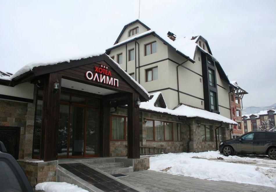 През декември в Банско! Нощувка на човек със закуска и вечеря + релакс зона в хотел Олимп***