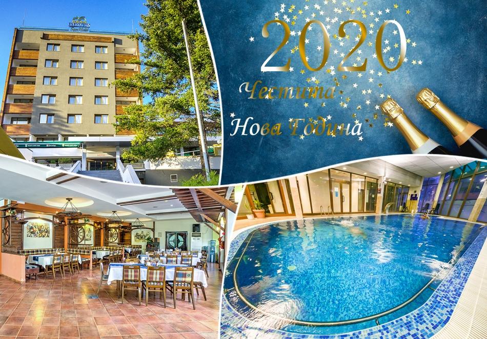 Нова година в СПА хотел Девин****. 2 или 3 нощувки на човек със закуски и празнична вечеря + минерален басейн и СПА пакет