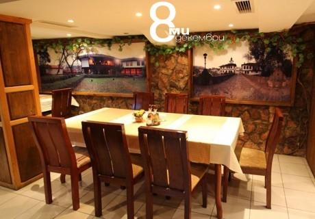 Студентски празник в Трявна! 1 или 2 нощувки на човек със закуски + празнична вечеря с DJ от хотел Извора