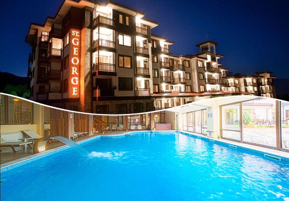 Почивка в Банско през март! Нощувка на човек със закуска и вечеря + басейн и релакс зона в луксозния хотел Сейнт Джордж Ски & Холидей****
