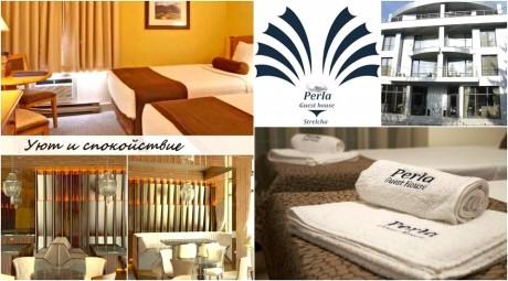 2 или 3 нощувки на човек със закуски и вечери от хотел Перла, Стрелча