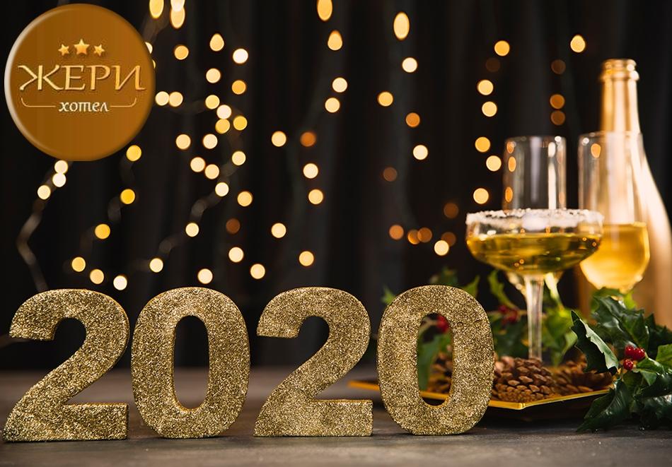 Нова Година във Велинград! 3 или 4 нощувки на човек със закуски и вечери, една празнична с DJ + минерален басейн и парна баня от Семеен хотел Жери