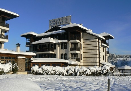 Коледа в хотел Орбел****, Добринище! 3 нощувки на човек със закуски и вечери, едната празнична с DJ + вътрешен басейн с минерална вода и релакс пакет