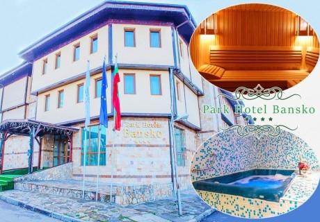 Нощувка на човек със закуска и вечеря + релакс пакет в Парк Хотел Банско****,  гр. Банско