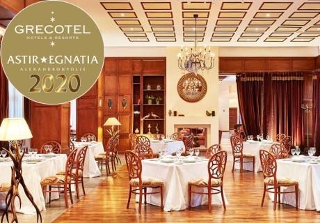 Нова година в хотел Grecotel, Александруполис, Гърция! 3 нощувки на човек със закуски, вечери + Новогодишна гала вечеря