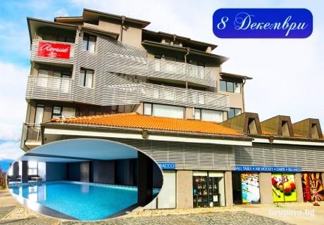 Студентски празник в Банско! 1 или 2 нощувки на човек със закуски и вечери + напитки, басейн и релакс пакет в хотел Ривърсайд****, Банско