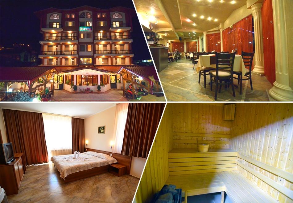 Нощувка със закуска на човек + сауна от Семеен хотел Йола, Чепеларе