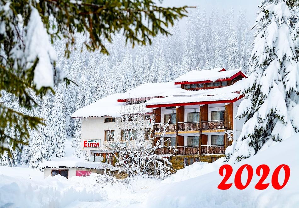 Нова година в Пампорово. 2 или 3 нощувки на човек със закуски и празнична вечеря + релакс зона в Хотел Елица
