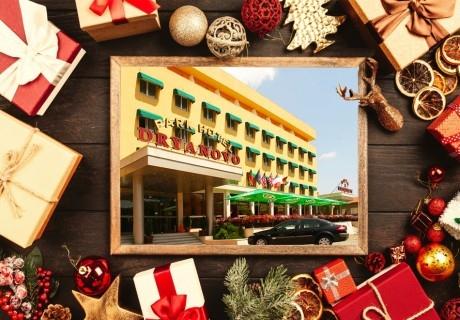 Коледа в парк хотел Дряново! 2 или 3 нощувки на човек със закуски, традиционна вечеря на Бъдни вечер и празнична вечеря на Коледа с посещение на Дядо Коледа, музика и релакс пакет