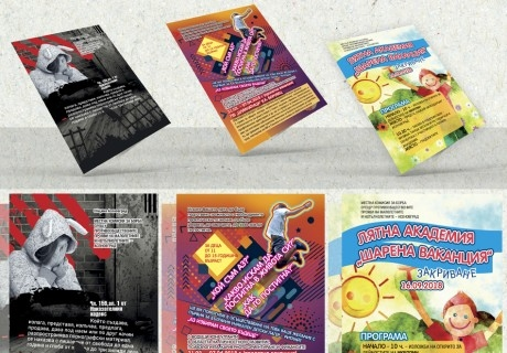 Цялостна подготовка на флаери А6 или А5 – идея, дизайн, текст и предпечат от Издателство Виктори - ПР