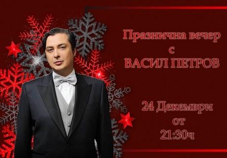 Коледа в хотел Панорама***, Сандански! 2 или 3 нощувки на човек със закуски + доплащане за празнична вечеря с участието на Васил Петров и сауна