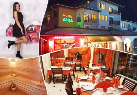 Коледа в хотел Аида, Цигов Чарк! 2 нощувки на човек със закуски,една традиционна и една празнична вечеря с DJ, сауна и дете до 10г. БЕЗПЛАТНО