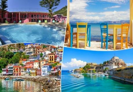 Почивка в Гърция, остров Корфу! Транспорт + 4 нощувки на човек със закуски и вечери в хотел Pink Palace Beach Resort от Далла Турс