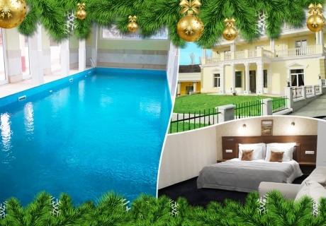 Коледа в Огняново! 2 или 3 нощувки на човек със закуски и празнична вечеря + басейн с минерална вода и релакс зона от хотел Алексион Палас