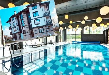 Нощувка за двама + басейн с МИНЕРАЛНА вода и релакс пакет в съседен хотел от Къща край реката, Разлог до Банско