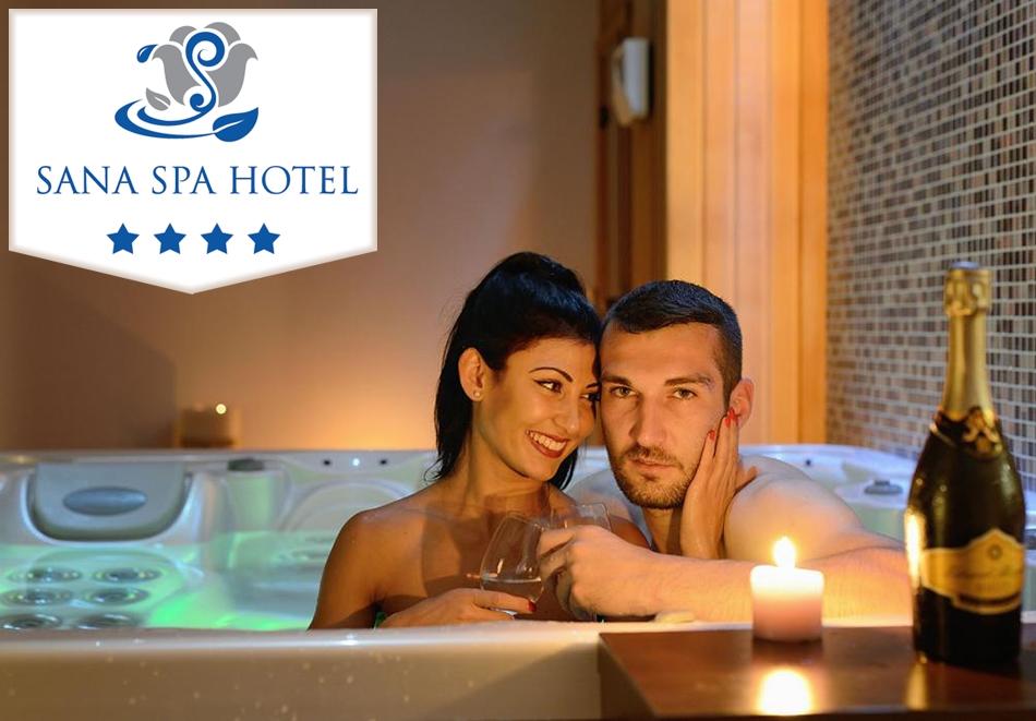 Свети Валентин в хотел Сана Спа****, Хисаря! 2 нощувки за ДВАМА със закуски + празнична вечеря с DJ, чаша вино и СПА пакет