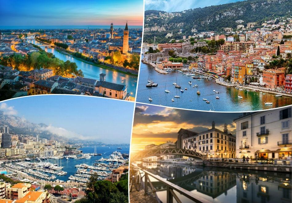 Екскурзия до Верона, Генуа, Кан, Ница, Монако, Портофино и Милано. 5 нощувки на човек със закуски +транспорт от ТА БОЛГЕРИАН ХОЛИДЕЙС КИТЕН