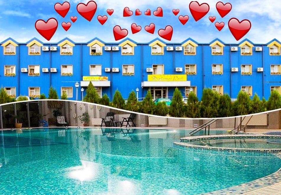 Свети Валентин в Луковит! 2 нощувки на човек със закуски и вечери, една празнична, в хотел Дипломат парк*** + басейн и СПА пакет в хотел Дипломат Плаза