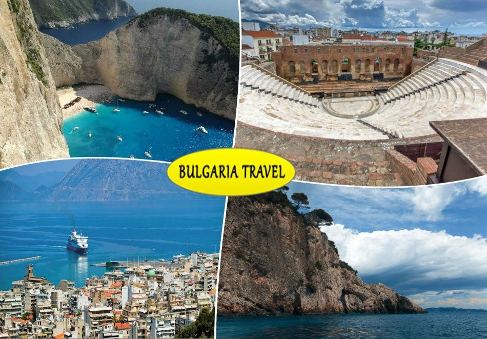 Почивка до остров Закинтос, Гърция. 5 нощувки на човек със закуски и вечери +транспорт от ТА България Травъл