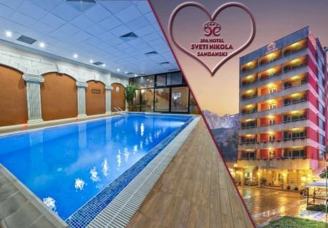 Свети Валентин в хотел Свети Никола, Сандански! 1 или 2 нощувки за ДВАМА със закуски и романтична вечеря + минерален басейн и СПА