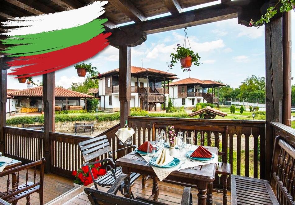 3 Март в Еленския Балкан! 2, 3 или 4 нощувки на човек със закуски и вечери + сауна и парна баня в семеен хотел Еленски Ритон