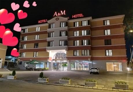 Свети Валентин в Пловдив! Нощувка за ДВАМА + романтична вечеря от Хотел А & М
