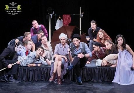 *Ромео и Жулиета* на 17.02, в Малък градски театър Зад Канала от 19:00 часа
