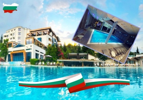 3 Март в Сандански! 1, 2 или 3 нощувки на човек със закуски и вечери + МИНЕРАЛЕН басейн в хотел Медите СПА Резорт*****
