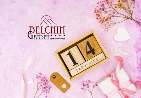 Свети Валентин за ДВАМА в хотел Белчин Гардън****, с. Белчин Баня! 2 нощувки със закуски и празнична вечеря + басейн и СПА пакет