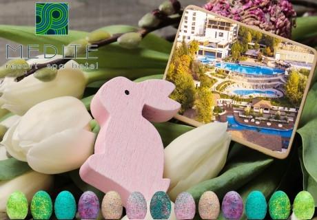 Великден в хотел Медите СПА Резорт*****, Сандански! 3 или 4 нощувки на човек със закуски и вечери + МИНЕРАЛЕН басейн и СПА пакет