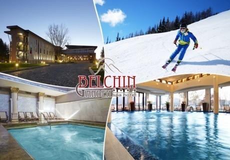 3 или 5 нощувки за ДВАМА със закуски + басейн, СПА пакет и шатъл до ски лифт в Боровец от хотел Белчин Гардън****, с. Белчин Баня!
