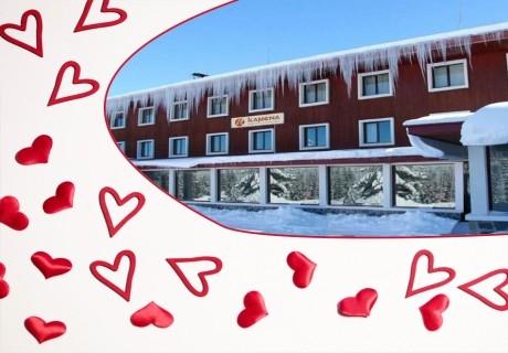 Свети Валентин в Пампорово! 2 нощувки на човек със закуски + индивидуална релакс зона за двама в хотел Камена