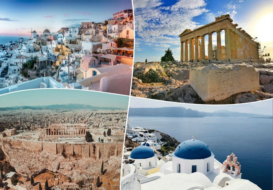 Екскуризя до остров Санторини и Атина, Гърция . 5 нощувки на човек със закуски +транспорт от ТА БОЛГЕРИАН ХОЛИДЕЙС КИТЕН